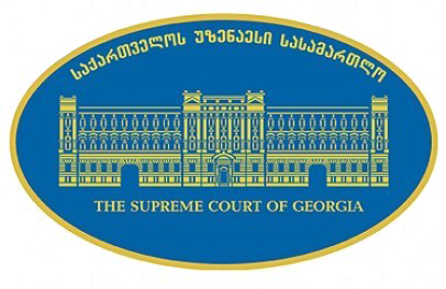 Supreme Court of Georgia