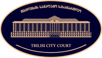 Tbilisi City Court